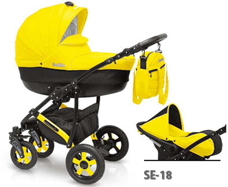 Коляски для новорожденных желтого цвета